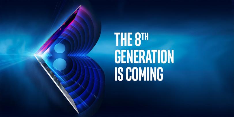 Intel lanza hoy los nuevos procesadores Core de 8º generación