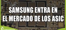 Samsung confirma que está fabricando chips ASIC para minería de criptodivisas